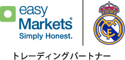 Official sponsor of Real Madrid.